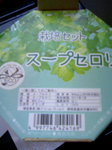 PA0_0003 - コピー.JPG